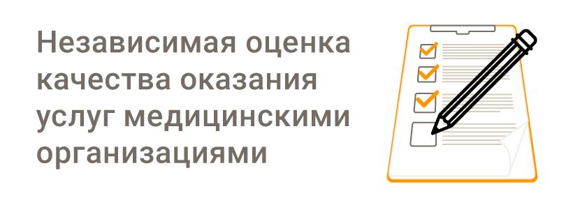 Справка от педиатра Шмитовский проезд расшифровка анализа крови по буквам на биохимию